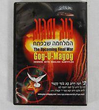 The Upcoming Final  War Gog - U- Magog Hebrew With English Subtitles Mint