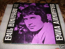 Emil Dimitrov - Emil - LP - 70s psych/beat jewel