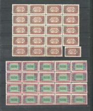 Saudi Arabia 1925 *MNH Block Lot Sc#L183,L184 King Ali Issue Blue overprint