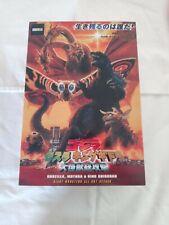 Godzilla GMK 2001 Neca