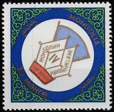 Mongolia postfris 1964 MNH 373 - Vrouwen Dag (k064)