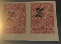 1919, Armenia, 92, MNH, pair