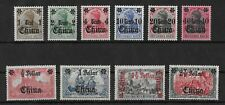 CHINA GERMAN OFFICES 1906-1919 Mint Hinged Complete Set Michel #38-47 I