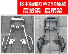 Luggage Rack Trunk Sissy Bar fit for SUZUKI GW250 Inazuma 250 GSR250 250F 250S