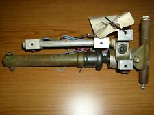 Cessna Actuator and Switch Bar C301002-0312
