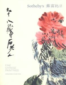 Sotheby's Catalogue Fine Chinese Paintings 2016 HB