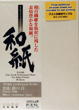 Awagami Unryu Thin 55gsm Washi Inkjet Paper  A4 20 sheets