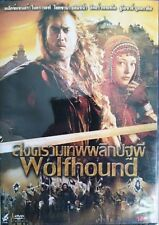 Wolfhound (2006) DVD '0' PAL - Aleksandr Bukharov, Nikolay Lebedev, Russian
