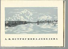 Ostroumova-Lebedeva   Engravings and watercolors. Set of 14 cards.