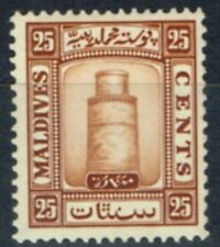 Lightly Hinged Maldivian Stamps (Pre-1965)