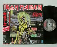 IRON MAIDEN - KILLERS LP 1981 JAPAN EMI EMS-91016 HARD ROCK NWOHBM METAL w/ obi