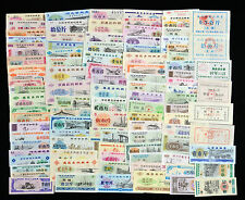 Special period of Chinese food banknotes--Food Stamps 100PCS  50% NEW CHINA