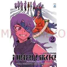 Manga - Mirai Nikki - Future Diary 2 - Star Comics