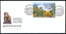 Russia 2008 Forest/Tiger/Nature/Cats/Owls FDC (n30334)