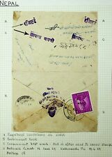 NEPAL 1969 VERY URGENT / REGISTERED CACHETS ON COVER W/ 1Re-N45896