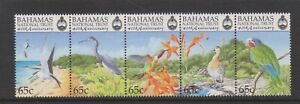 Bahamas - 1999, National Trust 3rd series, Birds set - MNH - SG 1198/1202