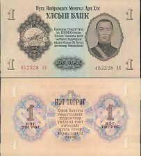 MONGOLIA 1 TORPOR 1955 UNC (rif. 150)