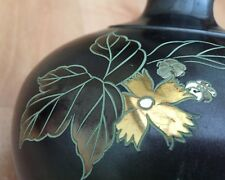 Cloisonne metal vase; Signed, Japan, unusual metallic finish; VINTAGE; floral