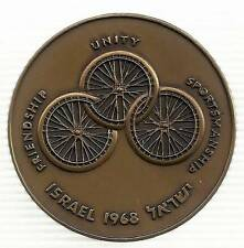 ISRAEL 1968 INTERNATIONAL STOKE-MANDEVILLE SPORT GAMES MEDAL 59mm BRONZE + COA