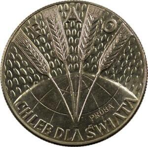 POLAND - 10 ZLOTYCH - 1971 - UNC - FAO - CHLEB DLA SWIATA - PATTERN - RARE