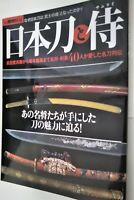 Nihonto & Samurai Japanese Famous Sword Swordsmith Photo Katana Auth Collection