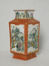 Chinese  Famille  Rose  Porcelain  Vase  With  Studio  Vase     M3179