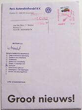 Stadspost Assen LOPOS - Echt gelopen Envelop met het kleine zegeltje van de Lupo