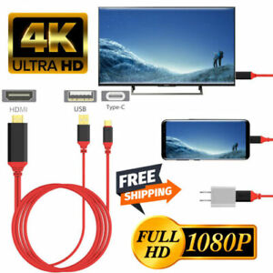 MHL USB-C Type C to HDMI USB A HD TV Cable Adapter For Android Phones Tablet RED