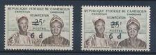 CAMEROUN CAMEROON 1962 Reunification 2*stamp #333 ovpt 6d/25Fr. CV$400 A2096