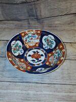 1940s Yamatoku Gold Imari Arita Porcelain Phoenix Serving Bowl Underglaze Mark