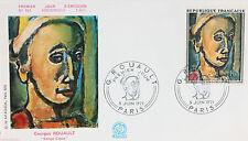 ENVELOPPE PREMIER JOUR - 9 x 16,5 cm - ANNEE 1971 - GEORGES ROUAULT PARIS
