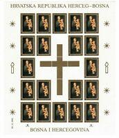 S33409 Bosnia Croatic Admin. 1993 MNH Christmas 1v Ms