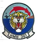 USMC Original vintage Squadron patch  HMH-361 FLYING TIGERS Vietnam era