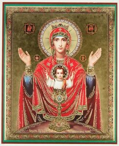 Inexhaustible Chalice Cup Theotokos Orthodox Icon Неупиваямая Чаша Икона15 x18cm