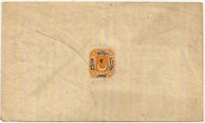1871 Turkey Ottoman 3 piastres orange postal stationery env mint unused