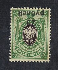 CKStamps: South Russia Stamps Collection Scott#31a Mint NH OG