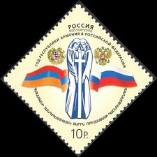 Russia 2006 Flags/Armenia/Coat-of-Arms/Cross/Heraldry 1v (n33530)