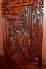 Antique Japanese Door Carving, A portrayal of Old World Courtship.