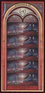 UN-New York #761-762 (762a), 1999 UNISPACE III, Se-Tenant Pane/Sheet Unused NH