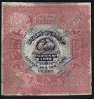 US REA31 Revenue Beer Stamp SCV $150 (R003)