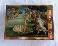Birth of Venus Sandro Botticelli 1000 piece Eurographics Jigsaw Puzzle (Sealed)