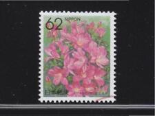JAPAN 1990 (PREFECTURE FLOWER) KAGOSHIMAN ROSEBAY 1 STAMP SC#Z68 IN FINE USED