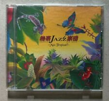 Nettai Tropical Jazz Big Band / Tropical Jazz Big.(Cd Used) Vicj-61277 (B5)
