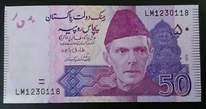 "Pakistan New 50re """"ERROR BACK SIDE PLAN NO PRINT"""""