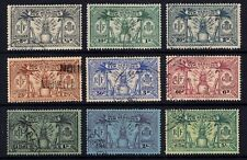 New Hebrides fine used 1925 British inscription set of 9 SG nos. 43-51