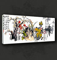 ORIENTAL CHINESE DESIGN FLORAL CANVAS PRINT WALL ART PICTURE READY TO HANG