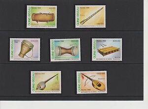 Guinea Bissau Traditional Musical Instruments Set MNH Scott 834-840