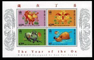 Hong Kong Minr Block 45 Year Des Bullock Mint