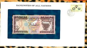 Banknotes of All Nations Bahrain 1973 P-7 1/2 Dinar UNC Prefix ب ر