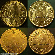 India Inde Kuka Movement Hanging Cannon Full 4 Coin Set UNC New 2007 Brass 5 Rs
